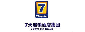 济南酒店乳胶床垫
